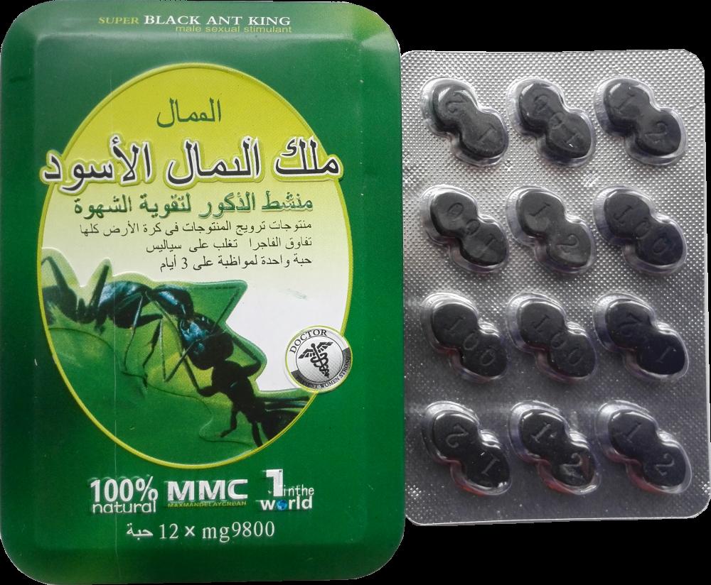 Королевский черный термит - BLACK ANT KING