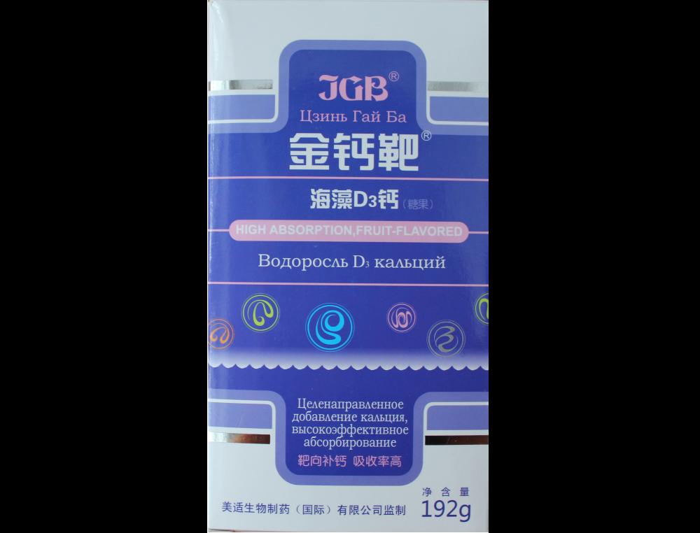 Кальций + Витамин D3 в капсулах купить в Китае