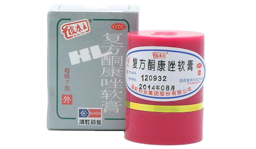 """купить в Китае с доставкой Мазь """"Король кожи"""" - для лечения псориаза и экземы"""