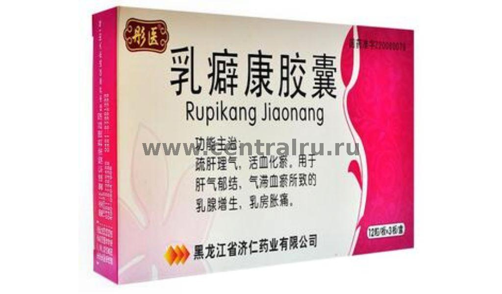китайские лекарства от аллергии