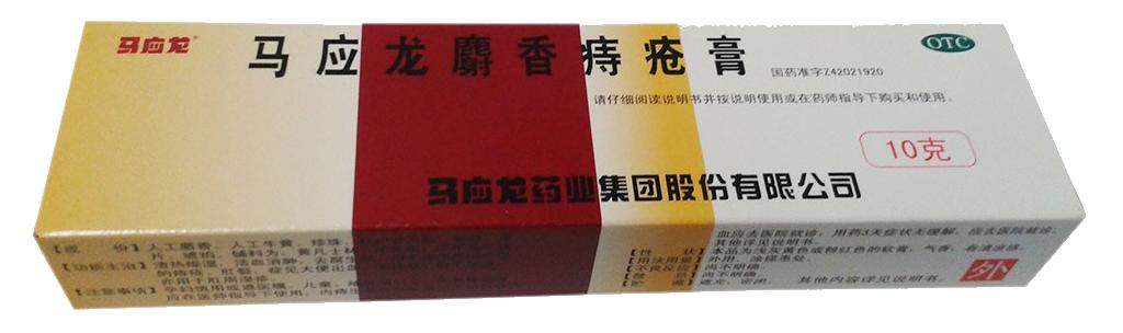 Китайская мазь от геморроя – это эффективный препарат, который быстро устраняет неприятную симптоматику.