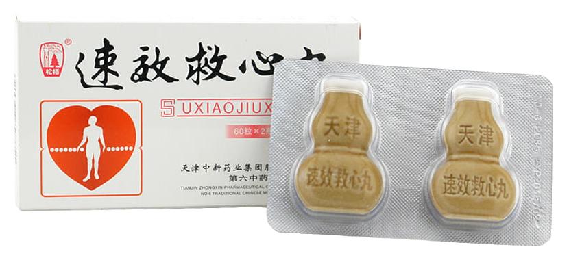 Купить в Китае - Таблетки «Сусяоцзюсивань / Suxiaojiuxinwan» - скорая помощь сердцу