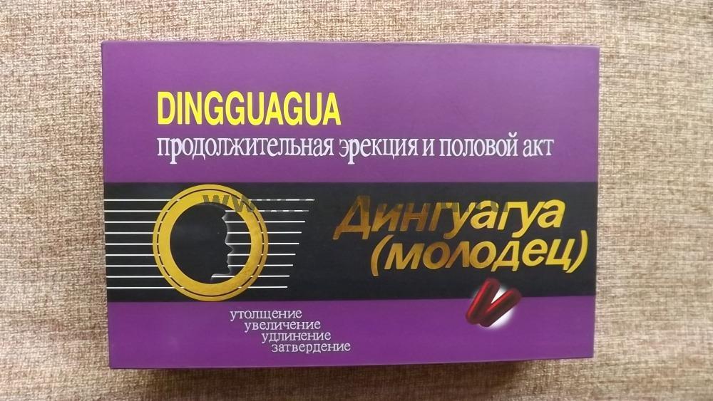 Медицинские Препараты Для Продления Полового Акта С Доставкой